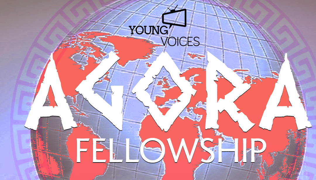 Announcing Young Voices' Agora Fellowship